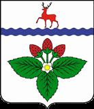 Kstovo_(Nizhny_Novgorod_oblast)